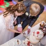 Vestuvės sodyboje