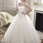 Suknelė vestuvėms
